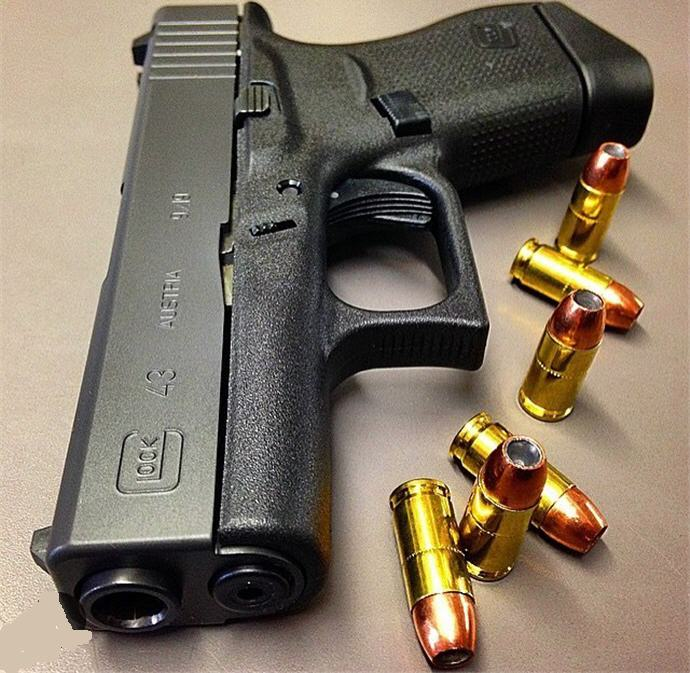 9mm-concealed-carry-gun-glock-43